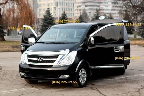 63ac730bf1c1 Заказ минивэна в Самарe - Автопарк - АВТОПАРК - Аренда автомобилей ...