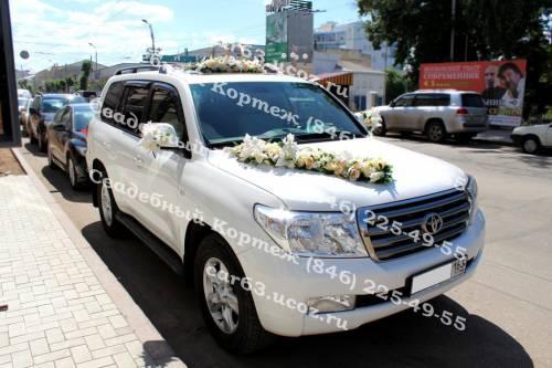 83d6dba08775 Toyota Land Cruiser 200 - Автопарк - АВТОПАРК - Аренда автомобилей ...