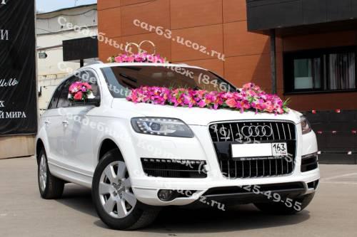 2636b9c6c1ce Audi Q7 на свадьбу - Автопарк - АВТОПАРК - Аренда автомобилей. VIP ...